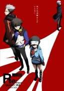 Хаматора / Hamatora The Animation