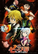 Семь смертных грехов / Nanatsu no Taizai: The Seven Deadly Sins
