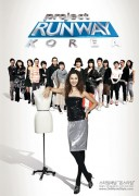 Проект Подиум Корея 1 сезон [2009] / Project Runway Korea 1 Season