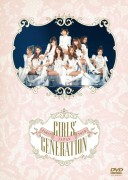 SNSD / Girls' Generation - The 1st Japan Arena Tour