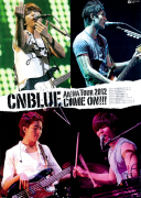 CNBLUE - ARENA TOUR- COME ON![2013]